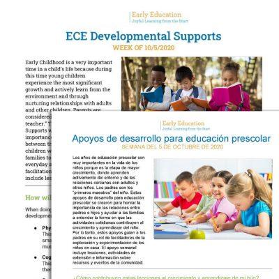 education_sample-parent-facing comms_v2